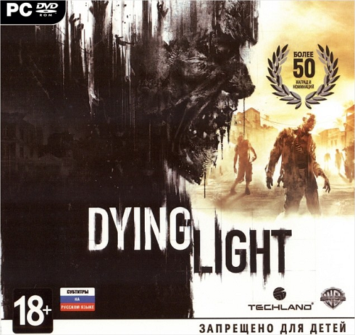 Dying Light: The Following - Enhanced Edition [v 1.30.0 (40478) + DLCs] (2016) PC | RePack от xatab